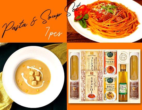 もちもちパスタ&絶品スープのディナーギフトセット(7ps)