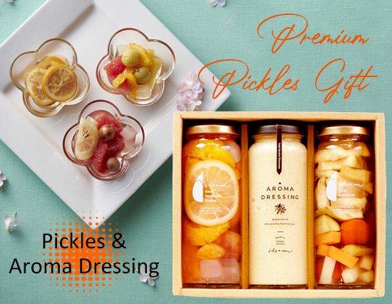 健康に美容に 何より美味しい 幸せのピクルス&アロマドレッシング