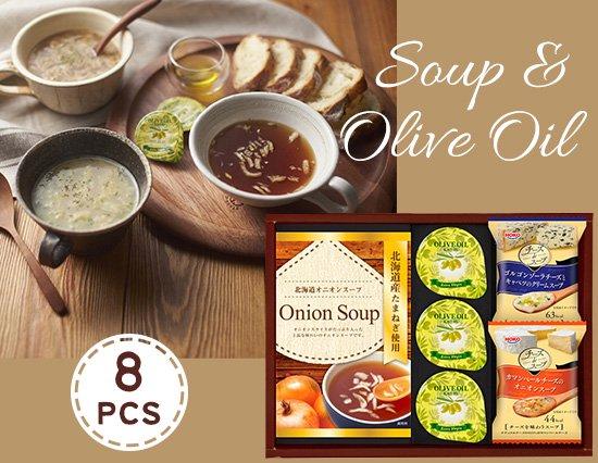 3種類のグルメスープとフレッシュオリーブオイルのギフトセット(8pcs)