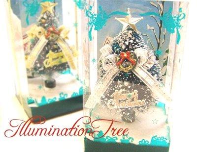 クリスマスの定番ギフト☆BOX入りイルミネーション・クリスマスツリー(シルバー)