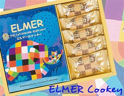 ぞうのエルマー さくさくクッキー詰め合わせギフト(10pcs)