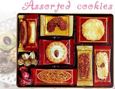 今日はどの味にしようかな♪クッキーギフトセット(10sort23pcs)