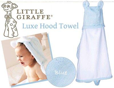 ハリウッド・セレブのお気に入り♪Little Giraffeのふんわりお耳付きフードタオル(ブルー)