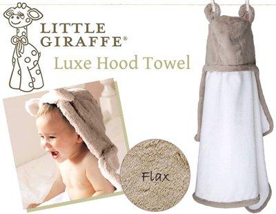 ハリウッド・セレブのお気に入り♪Little Giraffeのふんわりお耳付きフードタオル(フラックス)