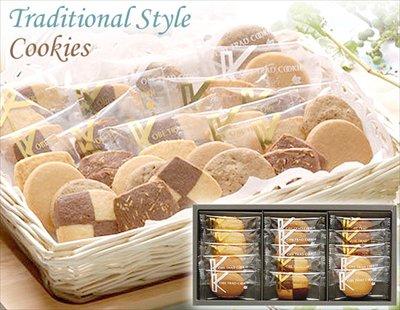 上品な甘さが人気!トラッドスタイル6種類のクッキー詰合せギフト(15pcs)