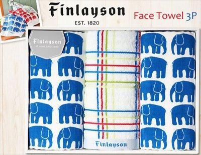 北欧テキスタイル フィンレイソン×今治の上質タオル(フェイス3P)(ブルー)