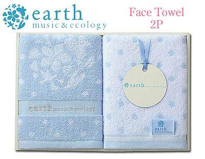 ナチュラルガーリッシュ♪earth music&ecologyのタオルギフト(フェイス2)Blue