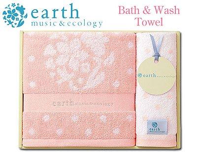 ナチュラルガーリッシュ♪earth music&ecologyのタオルギフト(バス1・ウォッシュ1)Pink