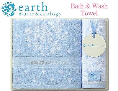 ナチュラルガーリッシュ♪earth music&ecologyのタオルギフト(バス1・ウォッシュ1)Blue