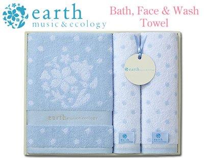 ナチュラルガーリッシュ♪earth music&ecologyのタオルギフト(バス1・フェイス1・ウォッシュ1)Blue