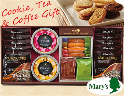 Mary'sのサクサククッキー&フレーバーティー&ドリップコーヒーのクオリティギフトセット