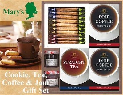 Mary'sクッキーに♪紅茶10p&コーヒー6p&ジャム2Pのギフトセット