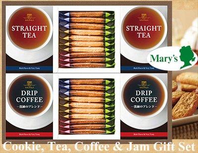 Mary'sクッキーに♪紅茶20p&コーヒー6pのギフトセット